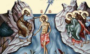 Θεοφάνεια: Γιατί ο Ιησούς διάλεξε τον Ιορδάνη ποταμό για να βαπτισθεί;