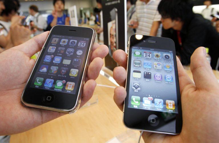 Πόσο κοστίζει πραγματικά ένα iPhone 4; | Newsit.gr