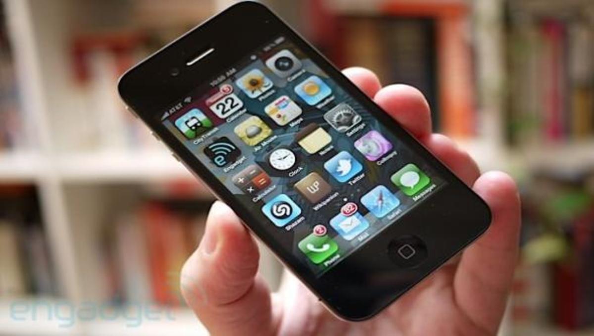Σήμερα η πρεμιέρα για το iPhone 4 στην Ελλάδα! | Newsit.gr