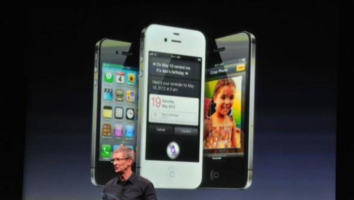 Αυτό είναι το νέο iPhone! | Newsit.gr