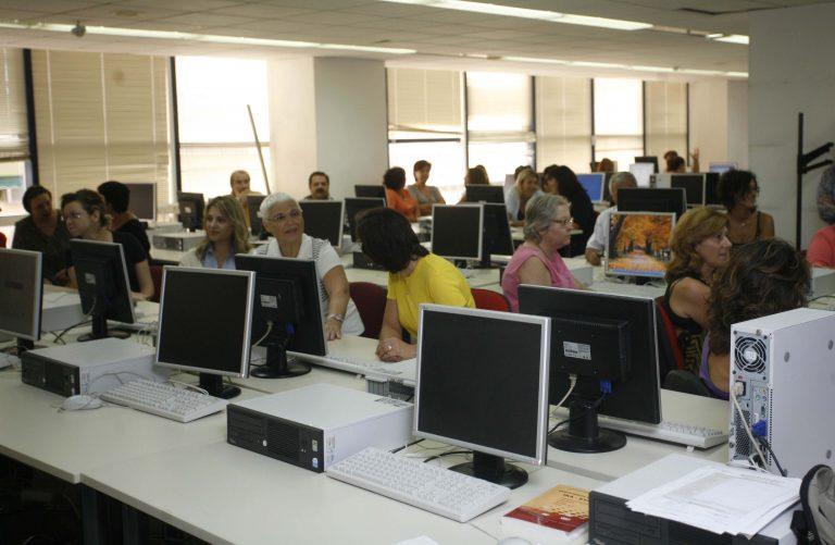 Η κυβέρνηση παίρνει πίσω το αγγελιόσημο στο Internet | Newsit.gr