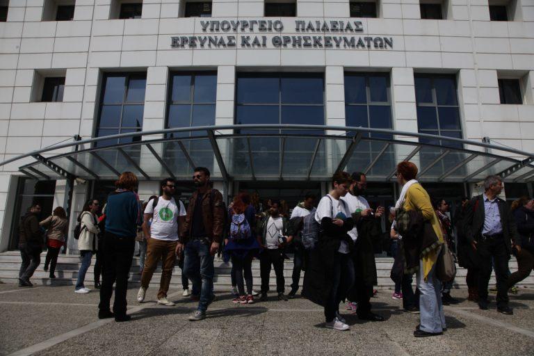 ΑΣΕΠ: Προκήρυξη για 20 θέσεις στη Γενική Διεύθυνση Υπουργείων | Newsit.gr