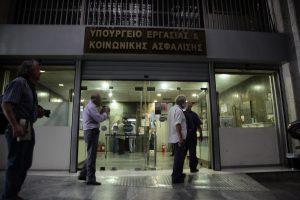 ΑΣΕΠ: Προκήρυξη για πλήρωση θέσεων Γενικής Διεύθυνσης Υπουργείων
