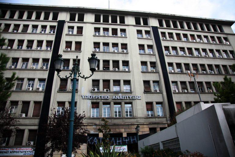 Task Force: Κινδυνεύουν τα κονδύλια του ΕΣΠΑ – Το διαψεύδει το υπουργείο | Newsit.gr