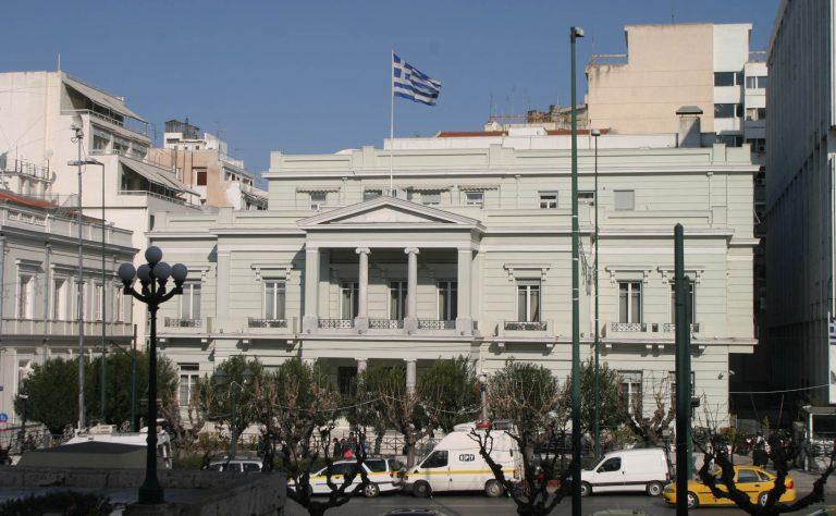 Καλά στην υγεία τους 11 Έλληνες στην Αϊτή   Newsit.gr