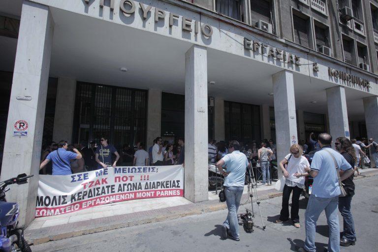 Ειδικούς διαπραγματευτές βάζει το υπουργείο Εργασίας με την τρόικα | Newsit.gr