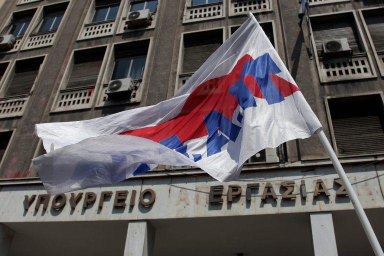 Το δημόσιο ακόμα νοικιάζει 835 ακίνητα και πληρώνουμε 24 εκατ. ευρώ   Newsit.gr