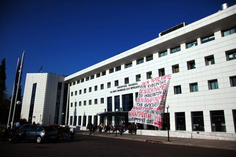 Οι καθηγητές απειλούν να αντισταθούν στην αξιολόγηση | Newsit.gr