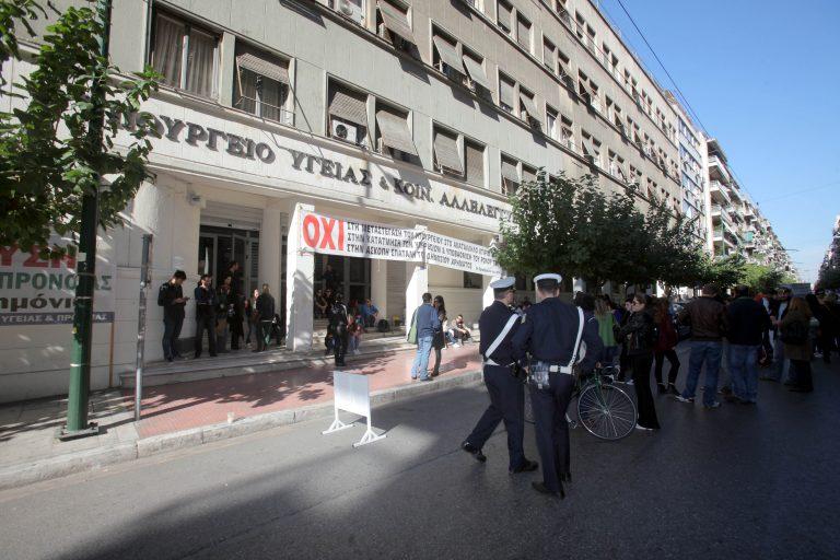 Απεργούν σήμερα οι εργαζόμενοι στην κεντρική υπηρεσία του υπουργείου Υγείας | Newsit.gr