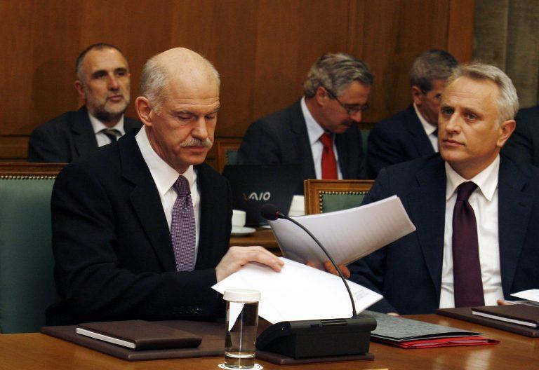 Γ. Παπανδρέου: «Ή θα έχουμε συνολική λύση ή δεν θα έχουμε λύση» | Newsit.gr