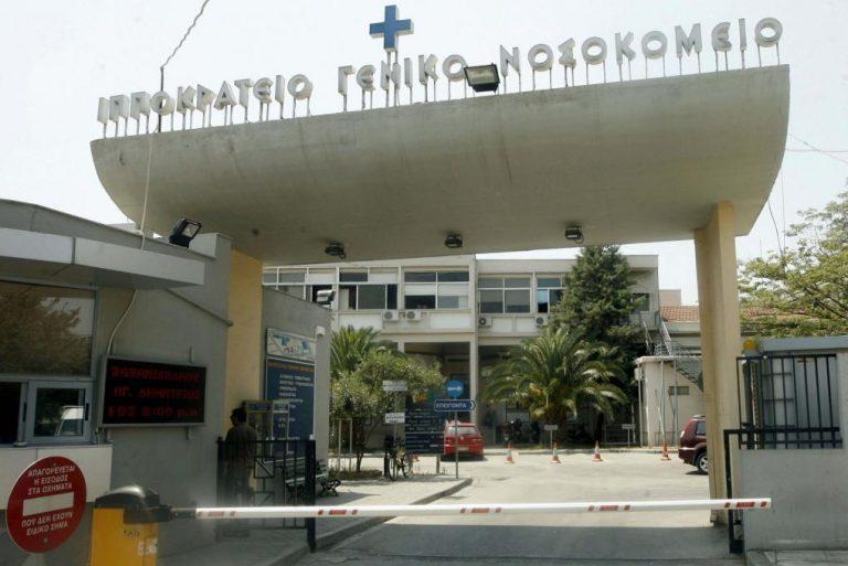 Θεσσαλονίκη: Καταγγελία για ζημιά ενός εκατομμυρίου στο Ιπποκράτειο από υπερπρομήθειες! | Newsit.gr