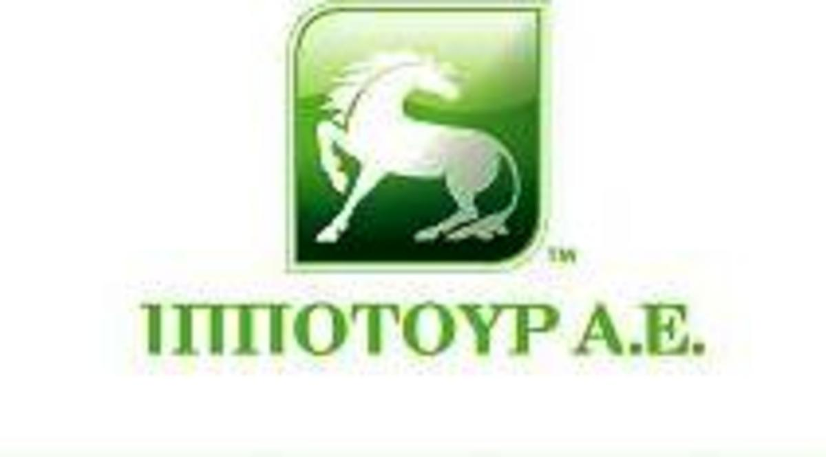 H Iπποτούρ θα διανέμει τα προιόντα της Arosis | Newsit.gr