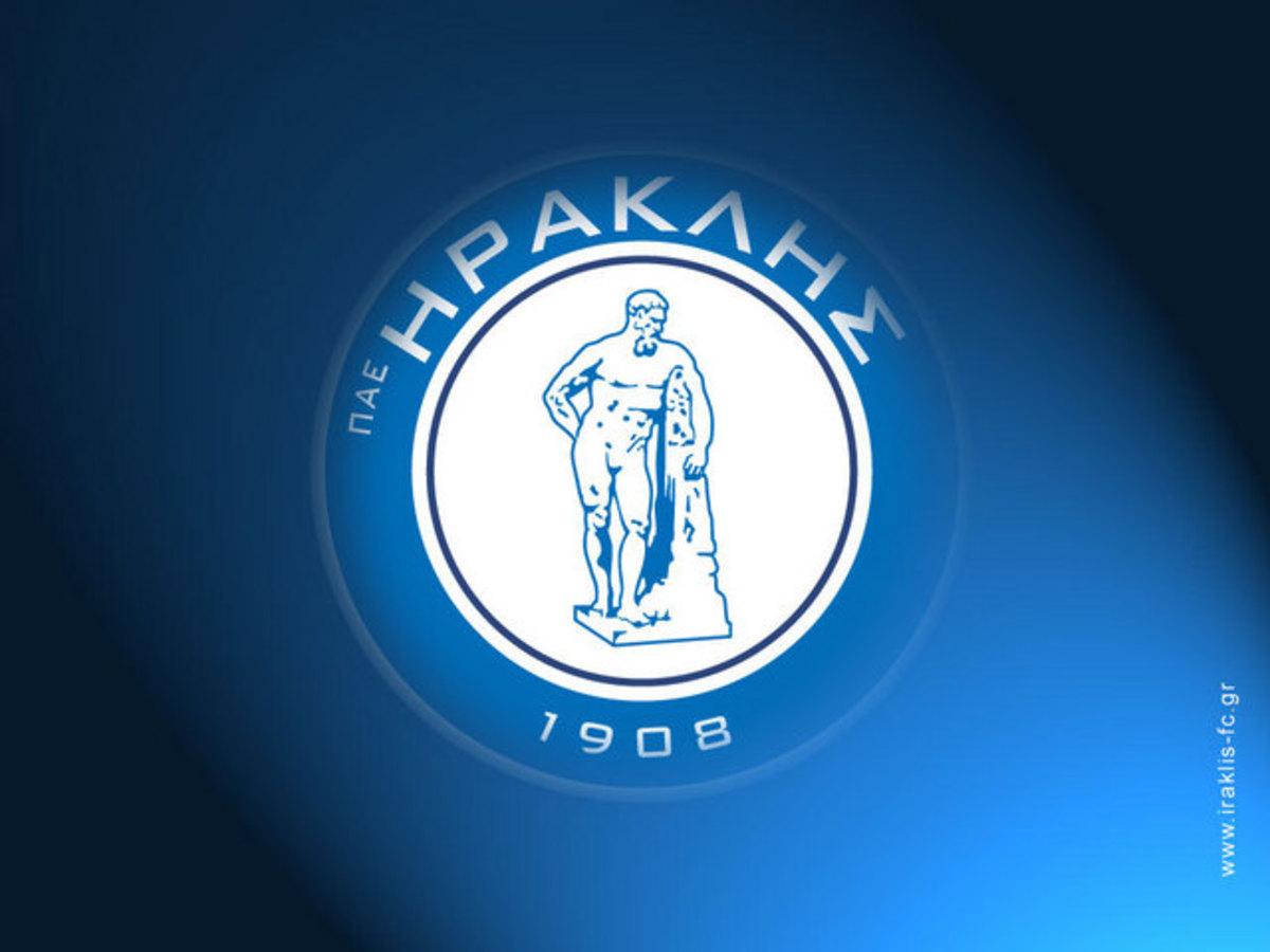 Ο Ηρακλής… πλήρωνε με πλαστά παραστατικά! | Newsit.gr