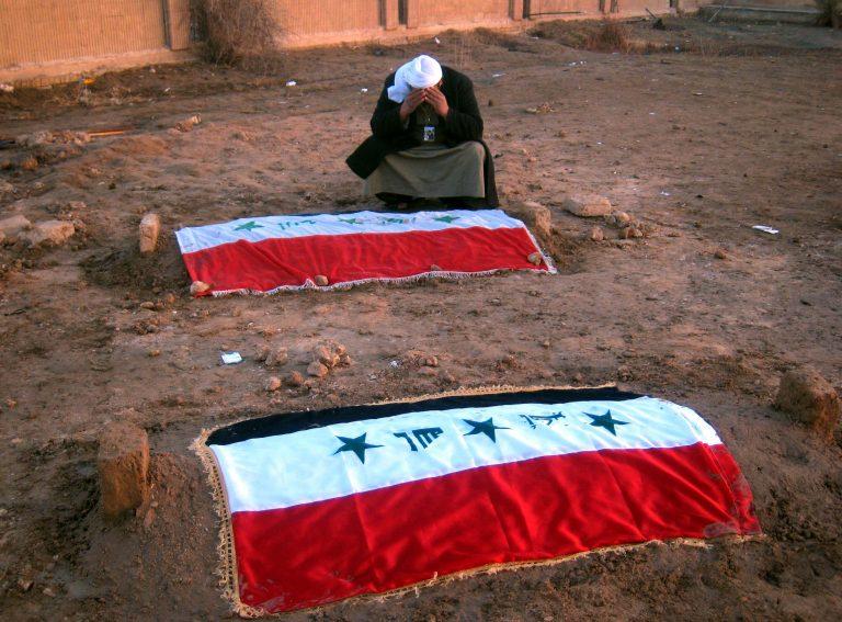 77 εκτελέσεις έγιναν το 2009 στο Ιράκ | Newsit.gr
