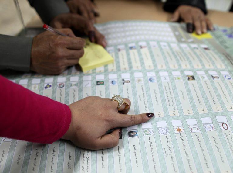 Ιράκ: Εκτός εκλογών λόγω σχέσεων με το Μπάαθ   Newsit.gr