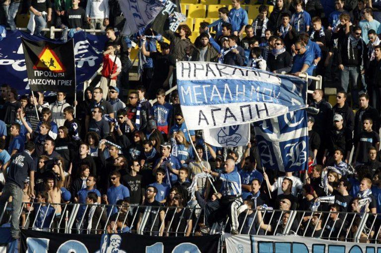 Λάρισα: Αποκλεισμός της ΠΑΘΕ από οπαδούς του Ηρακλή | Newsit.gr
