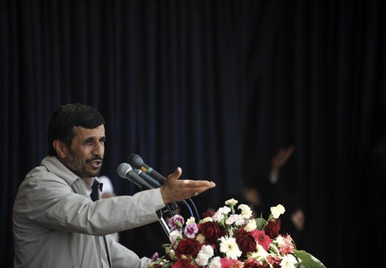 Το Ιράν θα κατασκευάσει νέο αντιδραστήρα για την ιατρική πυρηνική έρευνα   Newsit.gr