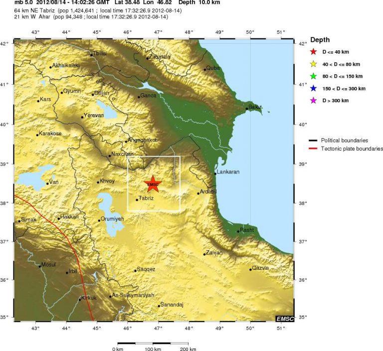 Νέος σεισμός στο Ιράν | Newsit.gr