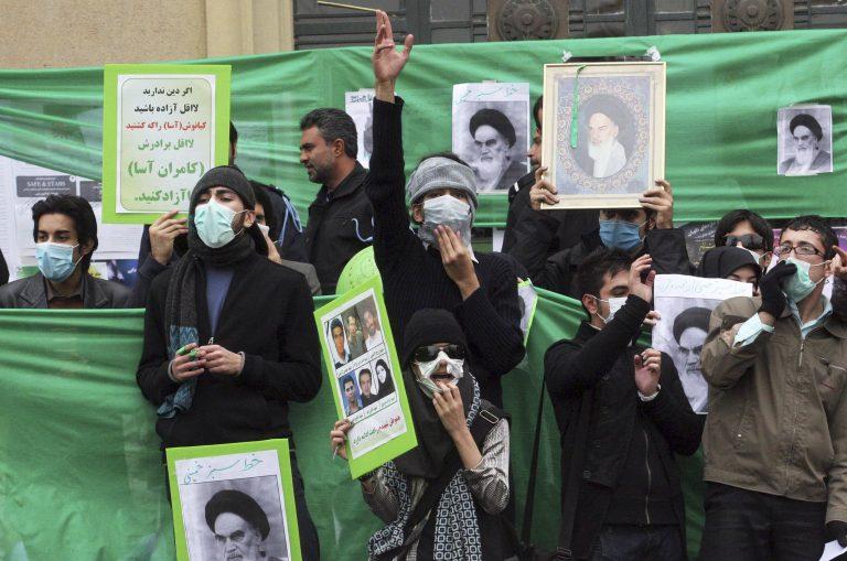 Ξεκίνησαν οι δίκες των συλληφθέντων στο Ιράν;   Newsit.gr