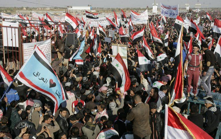 Ιράκ: Τουλάχιστον τέσσερις τραυματίες σε διαδήλωση σουνιτών κατά του σιίτη πρωθυπουργού | Newsit.gr
