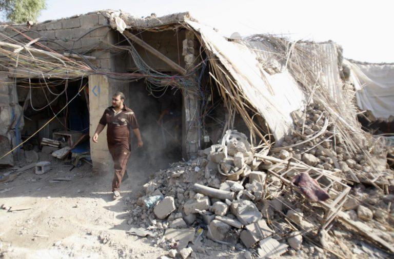 Νεκροί σε επίθεση αυτοκτονίας στα κυβερνητικά γραφεία στο Ιρακ | Newsit.gr