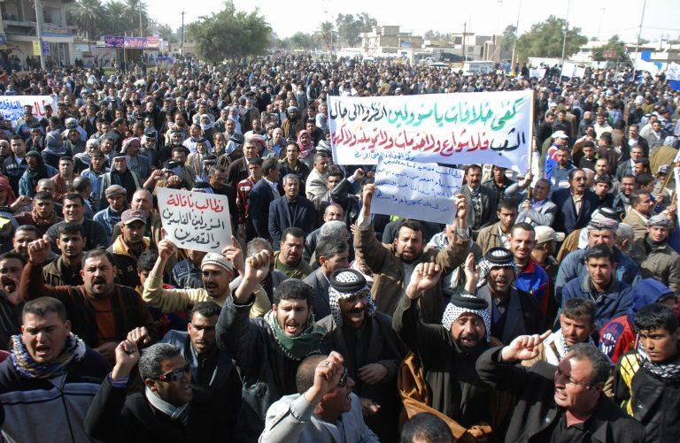 Αιματηρή πορεία στο Ιράκ, 2 νεκροί και 40 τραυματίες | Newsit.gr
