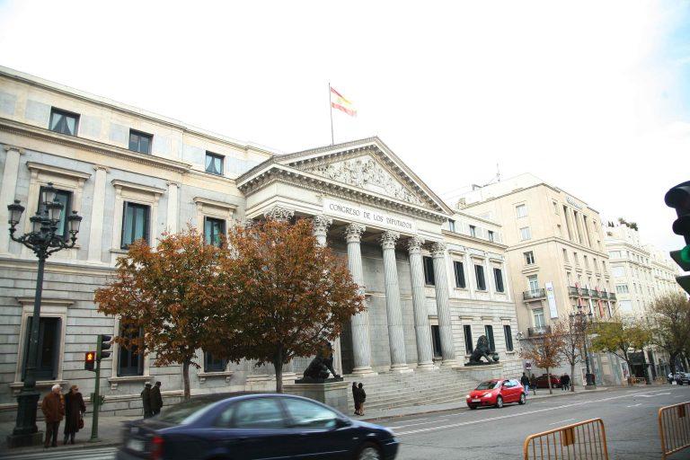 Την Παρασκευή τα «μαύρα μαντάτα» για τις ισπανικές τράπεζες | Newsit.gr