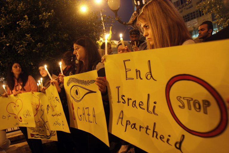 Διαδήλωσαν κατά του αποκλεισμού της Γάζας | Newsit.gr