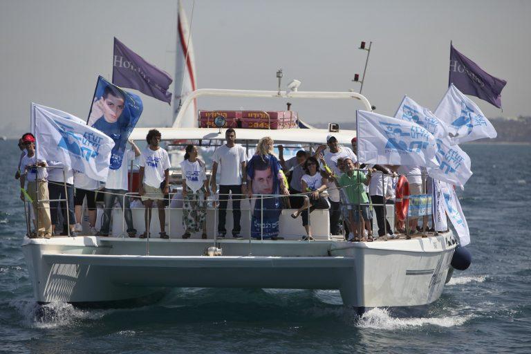 Αρνείται τη διεθνή έρευνα το Ισραήλ | Newsit.gr