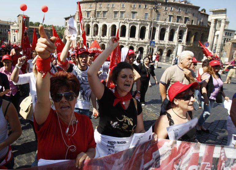 Γενική απεργία κατά της λιτότητας στην Ιταλία | Newsit.gr