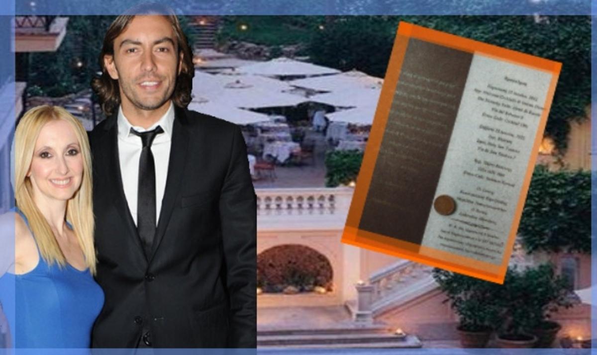 Μ. Παναγιωτοπούλου – Κ. Κοροξενίδης: Βασιλική βάφτιση για τον γιο τους στη Ρώμη! | Newsit.gr