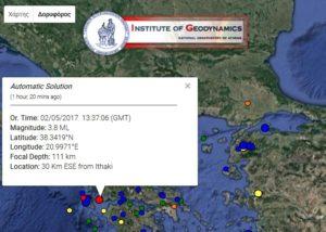 Σεισμός 3,8 Ρίχτερ στην Ιθάκη