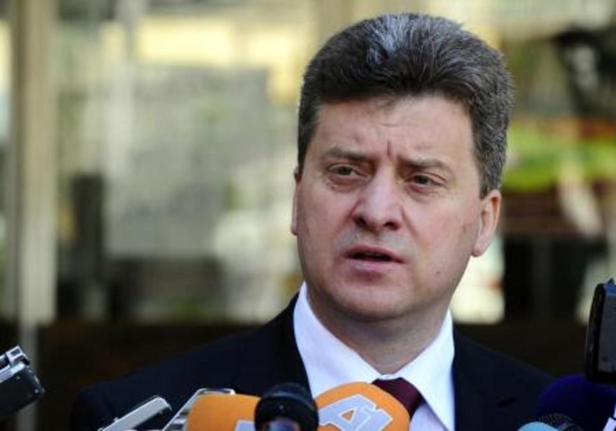 Την «σθεναρή υποστήριξη» των ΗΠΑ στο θέμα της ονομασίας ζητά η ΠΓΔΜ | Newsit.gr