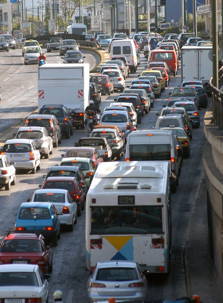 Απόσυρση τέλος | Newsit.gr