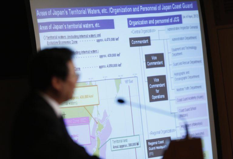 Νέα ένταση Κίνας – Ιαπωνίας για τα αμφισβητούμενα νησιά της Θάλασσας της Ανατολικής Κίνας | Newsit.gr