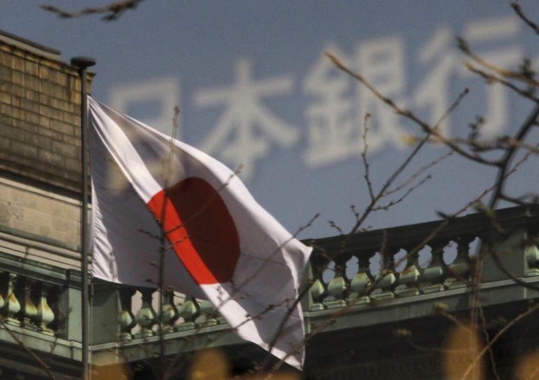 Αποκαλυπτική έκθεση της Τράπεζας της Ιαπωνίας για τα spread | Newsit.gr