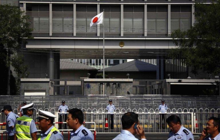 Τόκιο προς Πεκίνο: Πληρώστε τα σπασμένα των διαδηλώσεων | Newsit.gr