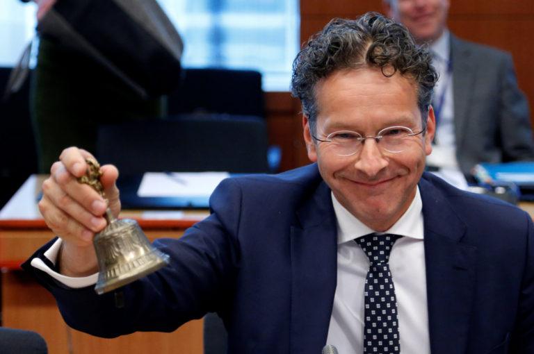 Ντάισελμπλουμ: Αποφάσεις για το χρέος στο τέλος του προγράμματος!