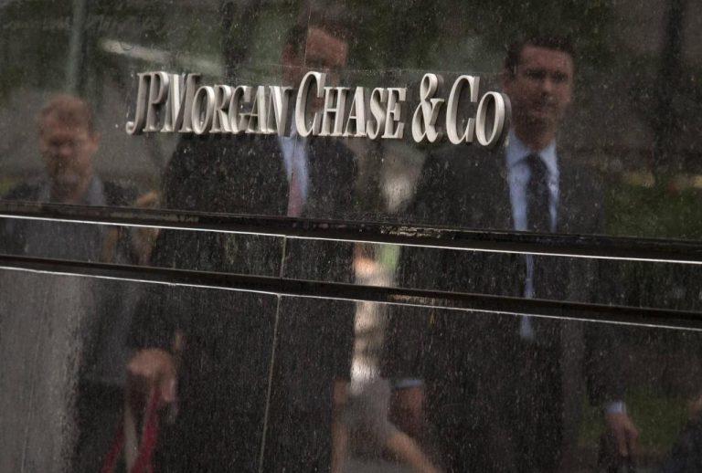 Τι λέει ο Λευκός Οίκος για την JP Morgan | Newsit.gr
