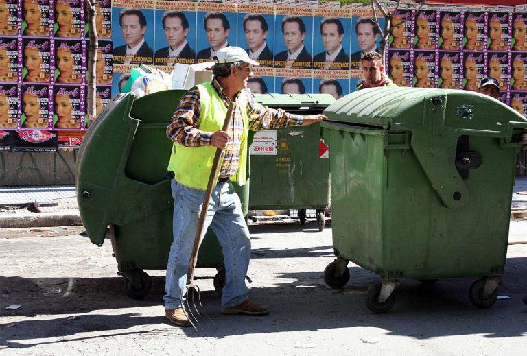 Εμπρηστικός μηχανισμός στα σκουπίδια! | Newsit.gr