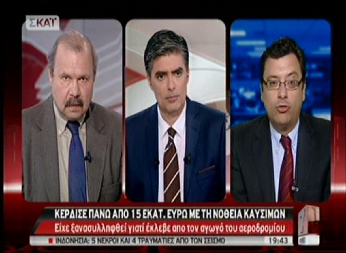 Πριν τη «βιομηχανία νοθείας» έκλεβε κηροζίνη από το αεροδρόμιο – ΒΙΝΤΕΟ | Newsit.gr