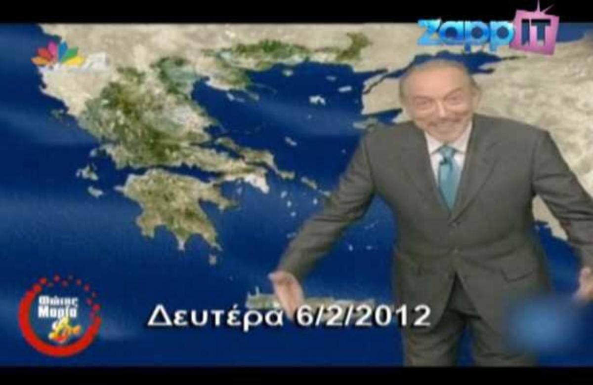 Η γκάφα του ΑΝΤ1! Έπαιξε τον ίδιο καιρό δύο μέρες! | Newsit.gr