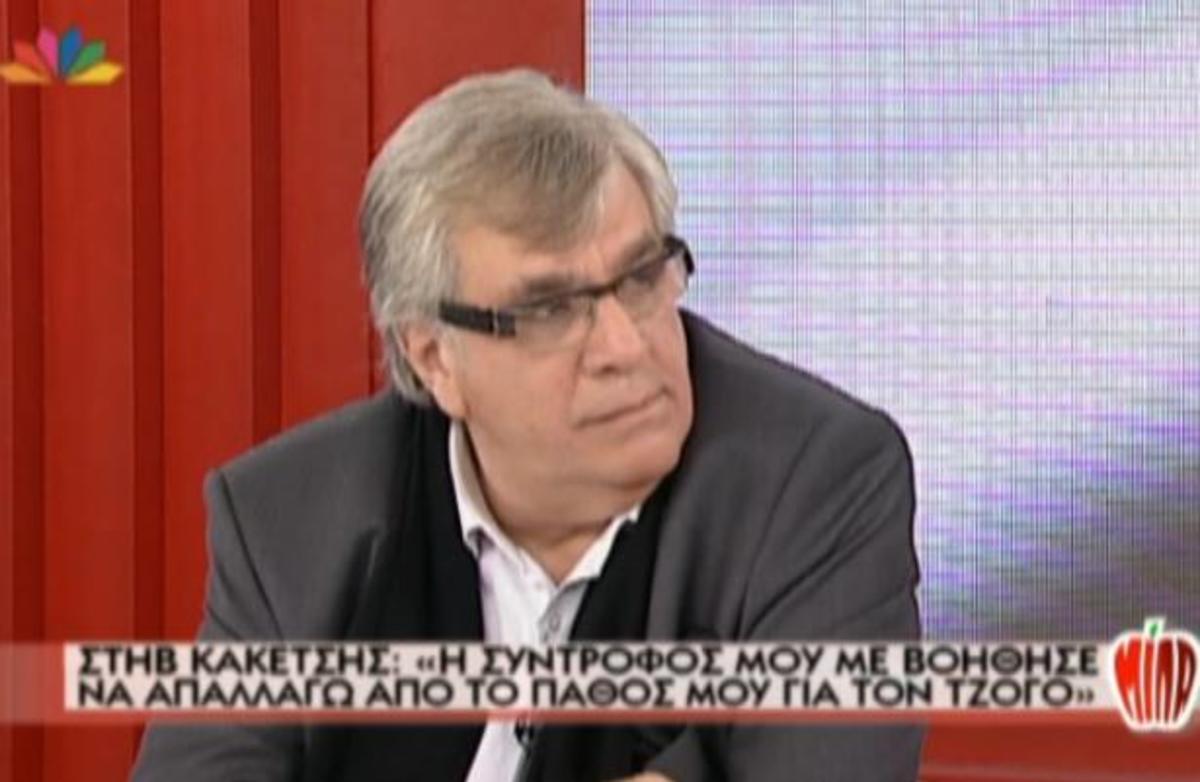 Ο Στηβ Κακέτσης στο ΜΙΛΑ αποκαλύπτει | Newsit.gr