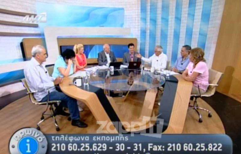 Κακλαμάνης σε Παπαδάκη: «Έχει ξυπνήσει ο κύριος Κυριακού; Μας ακούει;» | Newsit.gr