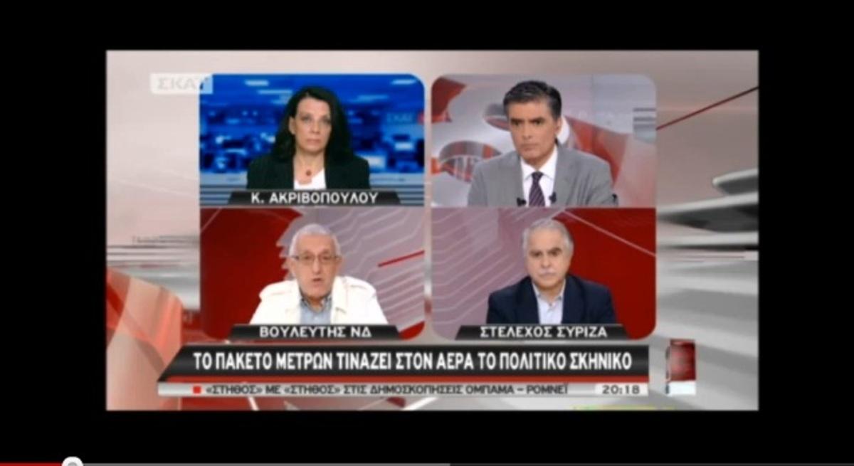 Ν. Κακλαμάνης: Είμαι αφερέγγυος απέναντι στον ελληνικό λαό   Newsit.gr