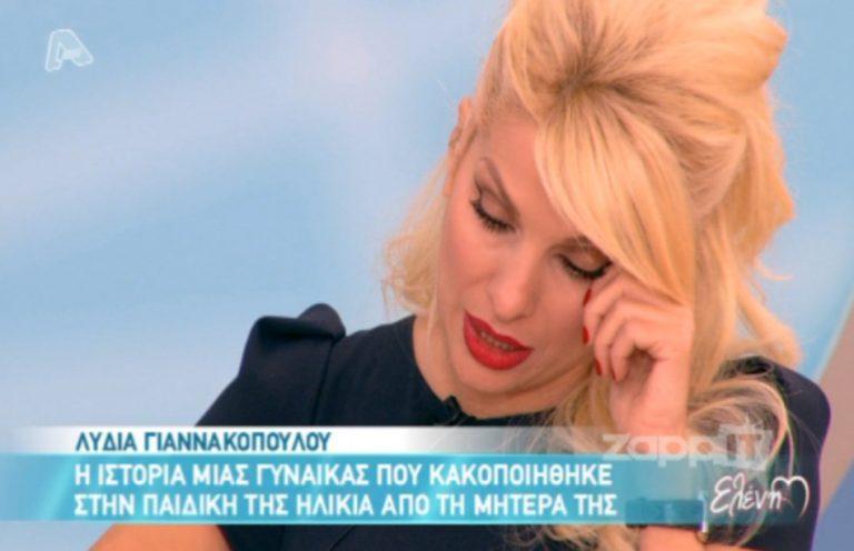 Η σοκαριστική μαρτυρία παιδικής κακοποίησης στην «Ελένη»! | Newsit.gr