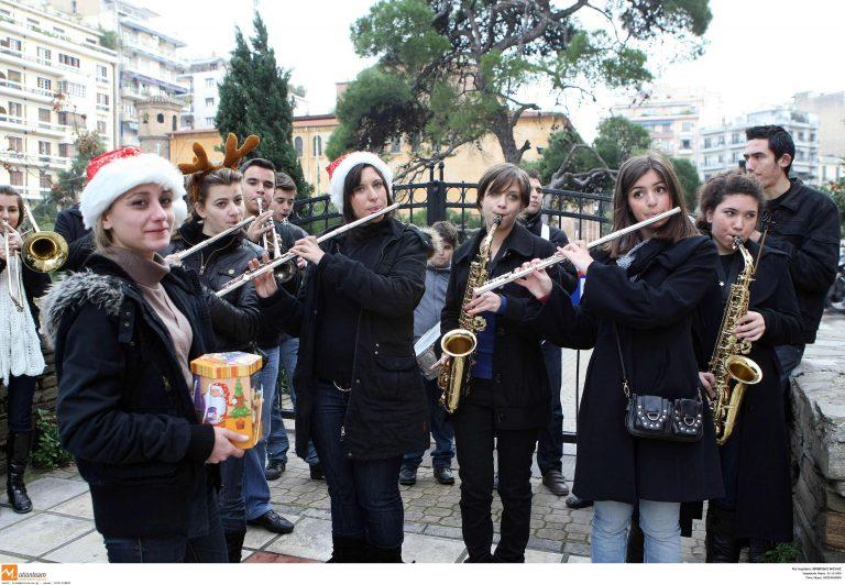 Χριστουγεννιάτικο κλίμα θα έχει αύριο η Νομαρχία Θεσσαλονίκης! | Newsit.gr