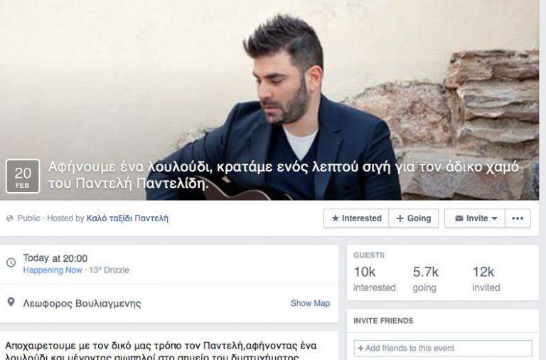 Παντελής Παντελίδης: Ραντεβού μνήμης στο σημείο όπου σκοτώθηκε   Newsit.gr