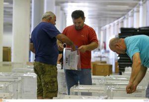 Που ψηφίζω – Εκλογές 2015: H εφαρμογή του υπουργείου Εσωτερικών