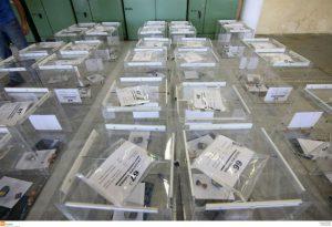 Εκλογές 2015: Που ψηφίζω στις εκλογές Σεπτεμβρίου 2015